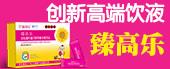 广州修正洋康科技发展有限公司