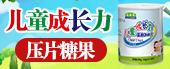 广东优莱美制药股份有限公司