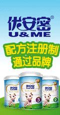 长沙玛姆食品贸易有限公司