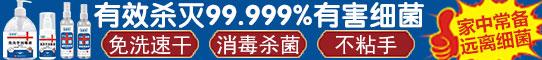 江西咏芝林大健康产业有限公司