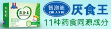 广州康贝乐生物科技有限公司