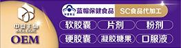 山东中舜雅康生物科技有限公司